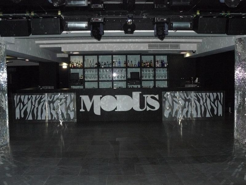 Sala Modus-Instalaciones Sonosfera